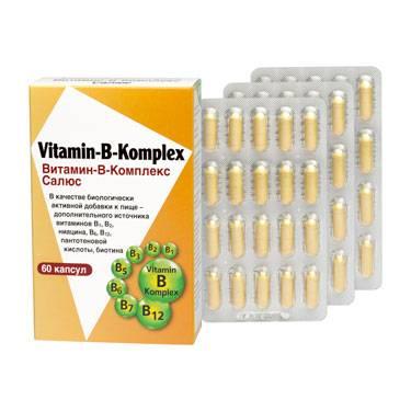 салюс витамин-в-комплекс, 60 капсул по 380 мг (в картонной пачке)