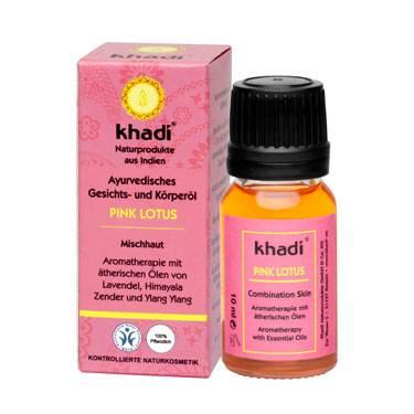 кади масло для лица и тела «розовый лотос», 10 мл