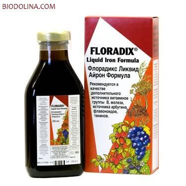 флорадикс ликвид айрон формула, 250 мл - витамины для беременных и кормящих женщин