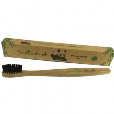 Зубная щетка Bamboobrush с угольным напылением (мягкая)