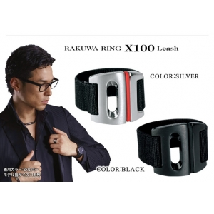 Кольцо Phiten X100 Leash Model Black and Silver