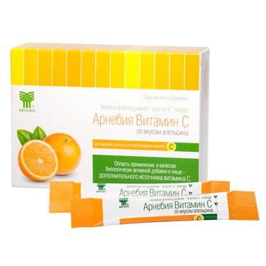 АРНЕБИЯ ВИТАМИН С со вкусом апельсина, растворимый порошок для приготовления напитка (20 штук в картонной пачке)