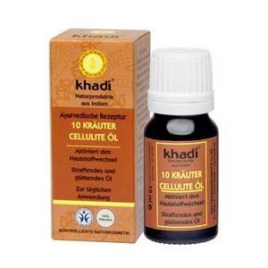 КАДИ Антицеллюлитное масло для тела «10 РАСТЕНИЙ», 10 мл