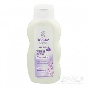 Молочко с алтеем для гиперчувствительной кожи. 200 мл.