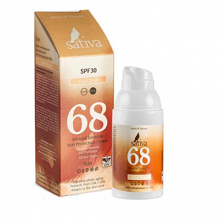 """Крем солнцезащитный с тонирующим эффектом """"№68 Sand Beige SPF 30"""" Sativa, 30 мл."""