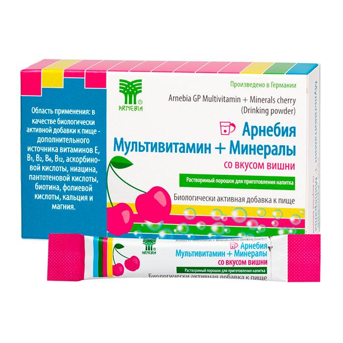 АРНЕБИЯ МУЛЬТИВИТАМИН + МИНЕРАЛЫ со вкусом вишни, 10 пакетиков по 5 г