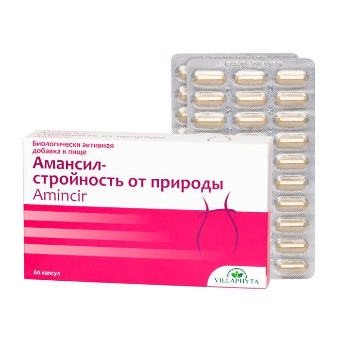 ВИЛЛАФИТА АМАНСИЛ - стройность от природы, 60 капсул по 355 мг (в блистерах в картонной пачке)
