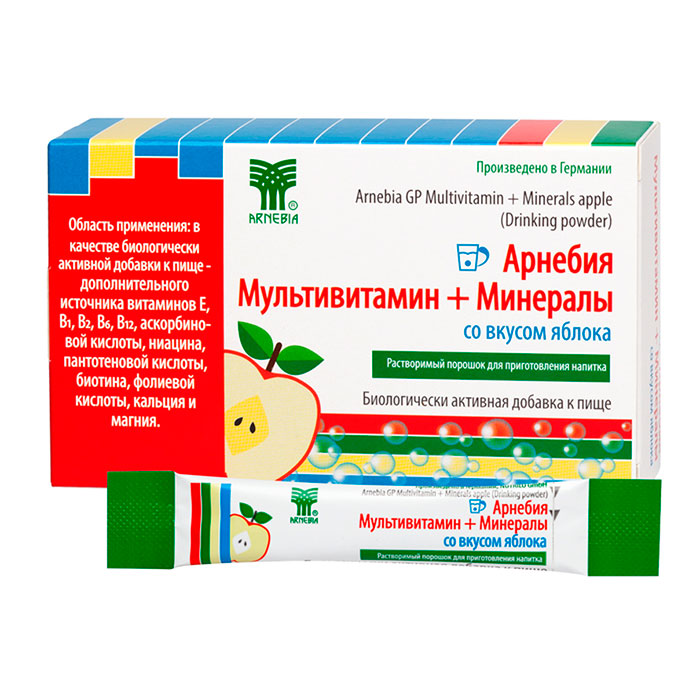 АРНЕБИЯ МУЛЬТИВИТАМИН + МИНЕРАЛЫ со вкусом яблока, 10 пакетиков по 5 г