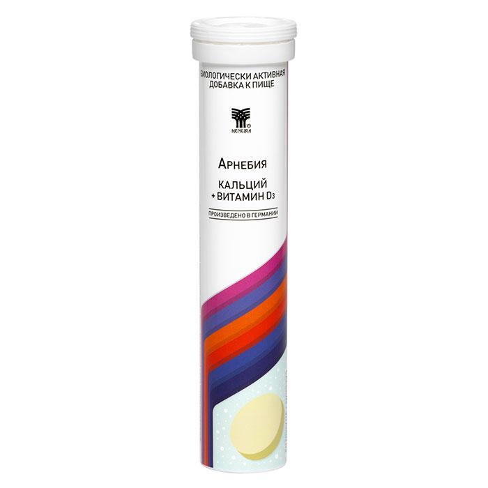 АРНЕБИЯ КАЛЬЦИЙ + ВИТАМИН D3, шипучие таблетки по 20 штук в пластиковой тубе
