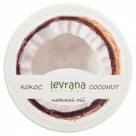 Масло Кокосовое Levrana