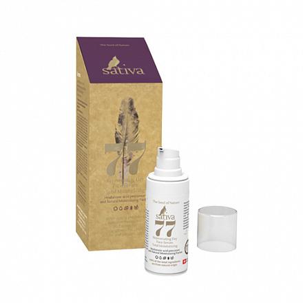 Сыворотка для лица омолаживающая дневная №77 Комплексное увлажнение Sativa, 20 мл