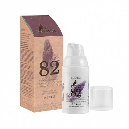 Сыворотка успокаивающая №82, для регенерации чувствительной кожи Sativa, 30 мл.