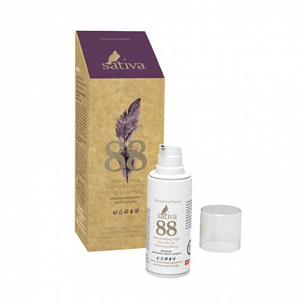 Сыворотка для лица омолаживающая ночная №88 Комплексное питание Sativa, 20 мл.