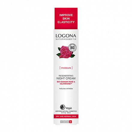 LOGONA Ночной крем для увлажнения и регенерации кожи с Био-Дамасской Розой и комплексом Kalpariane 30 мл