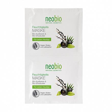 Увлажняющая маска для лица NeoBio, 15 мл.