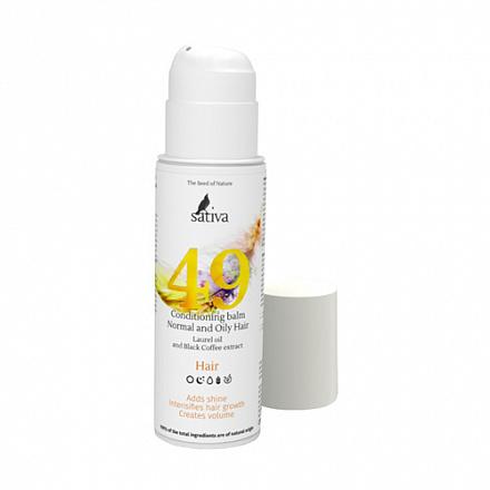 Бальзам-кондиционер для нормального и жирного типа волос №49 Sativa, 150 мл.