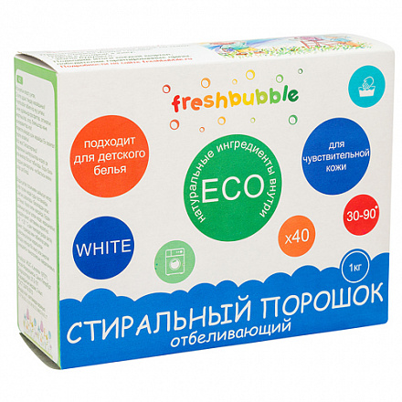 """Порошок для стирки белья """"Отбеливающий"""" Freshbubble"""