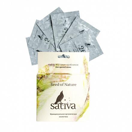 Набор пробников для зрелой кожи №2 Sativa, 6 шт.
