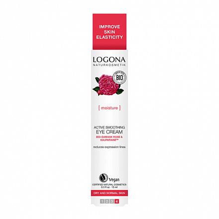 LOGONA Крем для увлажнения и активного разглаживания кожи вокруг глаз с Био-Дамасской Розой и комплексом Kalpariane 15 мл