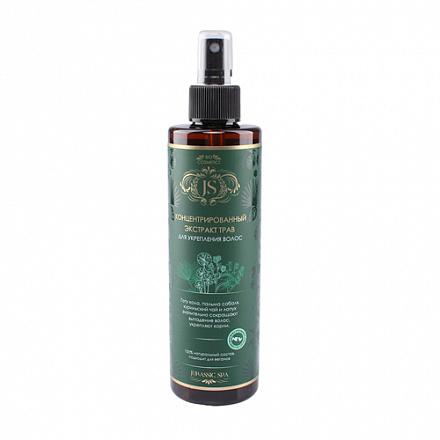 Концентрированный экстракт трав для укрепления волос, спрей Jurassic Spa