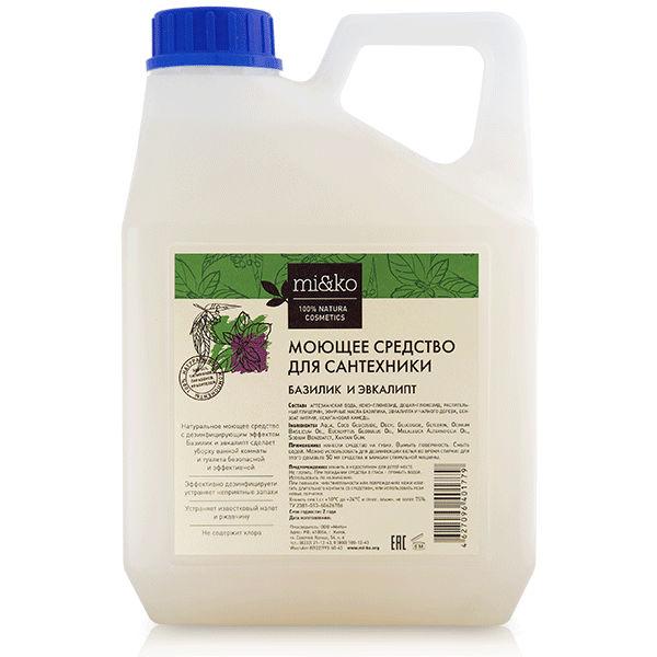 Моющее средство Базилик и эвкалипт для дезинфекции 4 л