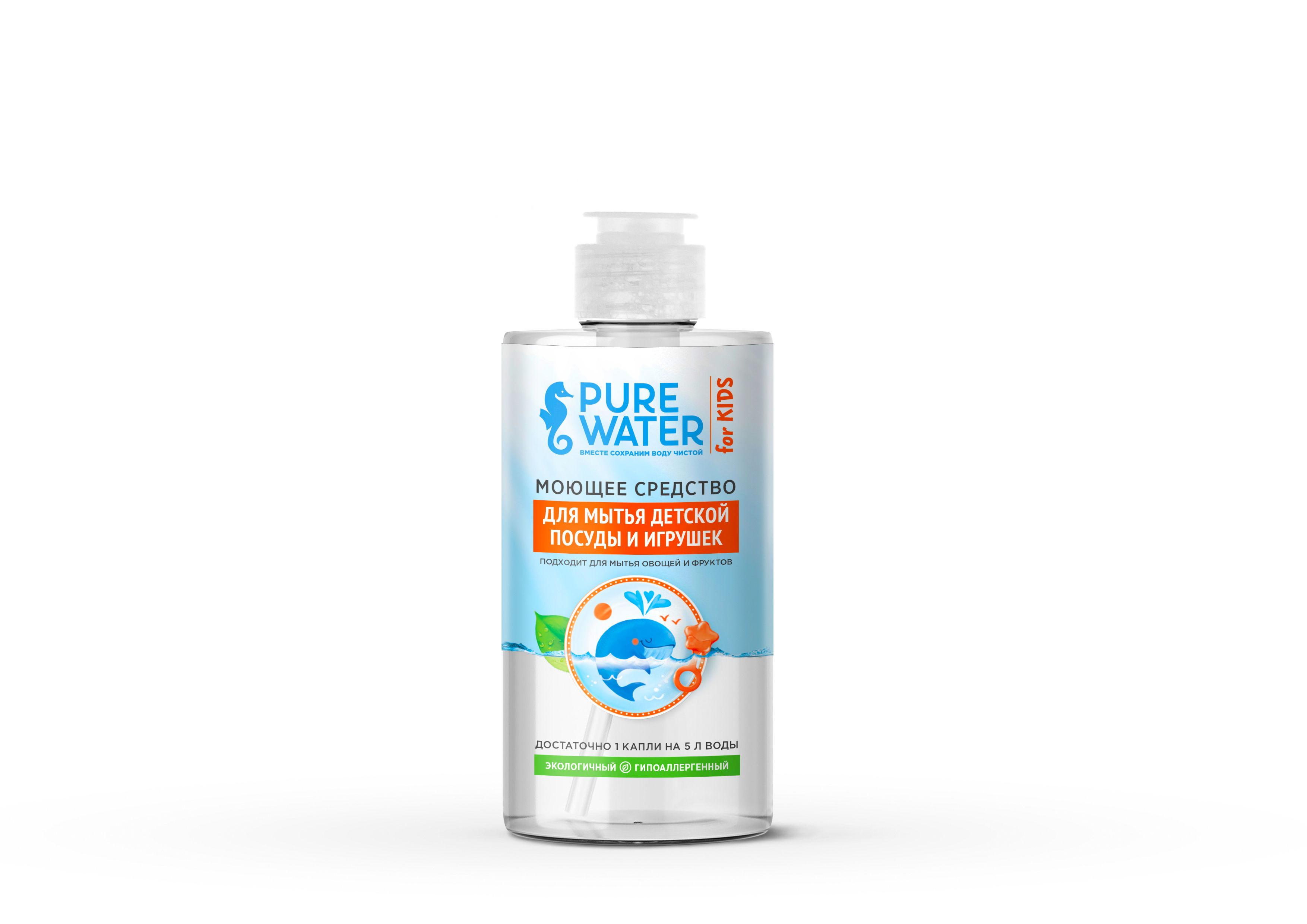 Моющее средство для мытья детской посуды PURE Water 450 мл