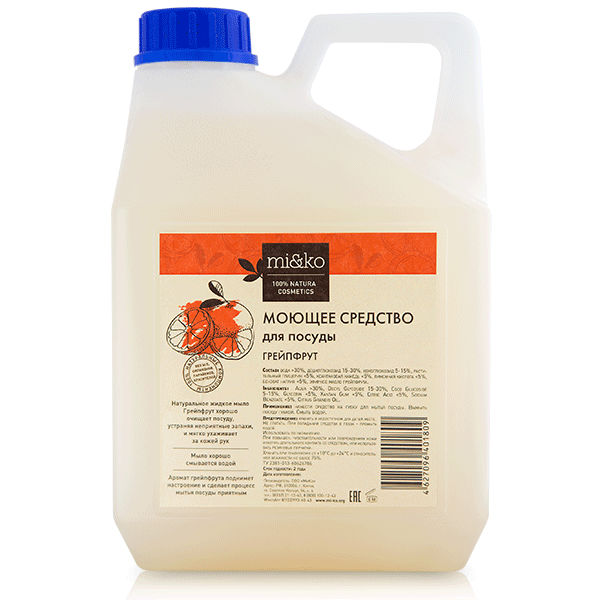 Моющее средство Грейпфрут для посуды 4 л