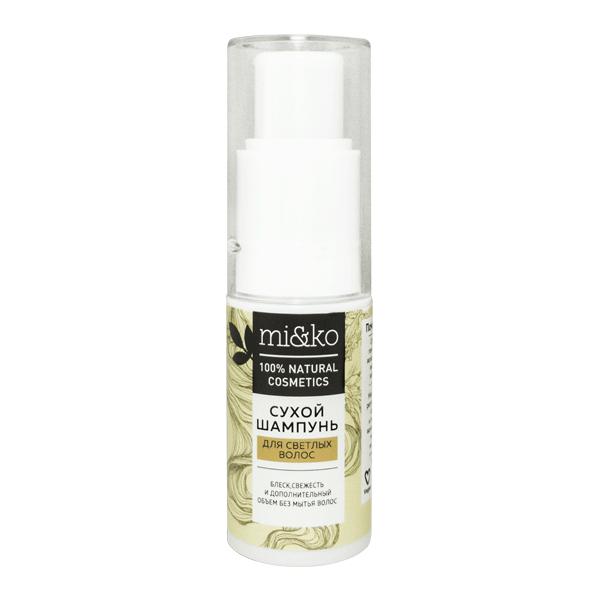 Сухой шампунь для светлых волос 20 г