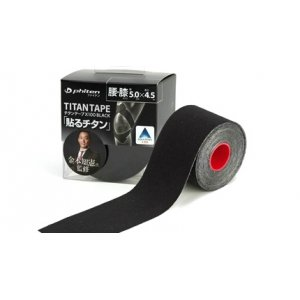 Tape Phiten Stretched X100 5.0см*4.5м